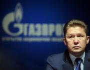 """""""Газпром"""" потратит впрок"""