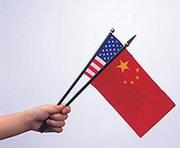 Китай опустил Америку