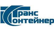 """""""Трансконтейнер"""" и FESCO - встреча на рынке"""