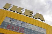 IKEA в шоке