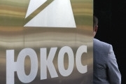 Суд разморозил счета Yukos