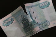 Рубль все сдает назад