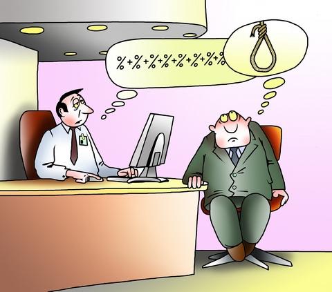 карикатура банки