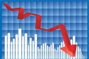 ОЭСР беспокоит замедление