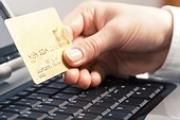 Электронные платежи попали в систему