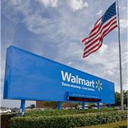 Wal-Mart уходит из России