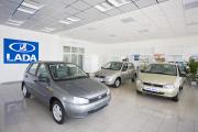 Утиль разогнал цены на Lada