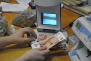 """Криминал """"осваивает"""" 5-тысячную банкноту"""