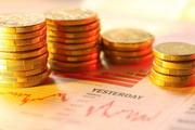 Сосредоточение денег