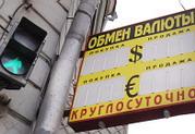 """Минск: очередной """"набег"""" на """"обменники"""""""