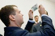 Тысячу рублей защитят