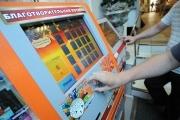 Государство тянет лотерейный билет
