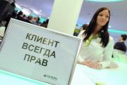 """Сбербанк не будет """"драть"""" с заемщиков"""