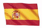 Спасение Испании: ложная тревога
