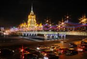 Отельная Москва - самая дорогая