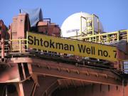 Штокман споткнулся о сланцы