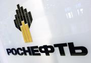 """Проблемы BP ударили по котировкам """"Роснефти"""""""
