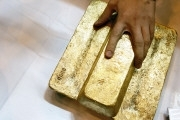Золото: слитки вместо колец