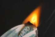 Хромой бюджет не потянет пожары