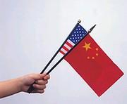 Китайская гибкость