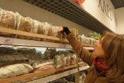 Новое дело о дорогом хлебе