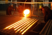 Биржа для металлургов-нарушителей