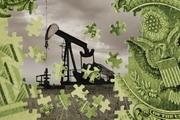 Комфортная нефть