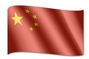 Китай спешит на помощь