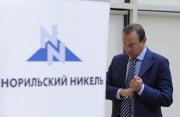 «Никелированный» процесс После длительного судебного процесса Арбитражный суд Красноярского края признал...