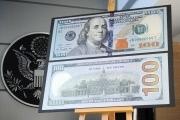 Новые $100 защитит колокольчик