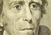 ФРС готова к смягчению политики