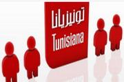 Vimpelcom не получит Tunisiana