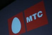 МТС звонят в женевский суд