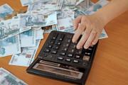 Бюджет разумного баланса