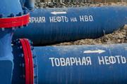 Украина отсудила трубу