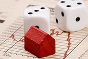 Жилье-2011: падение, рост или стагнация?