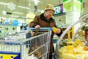Инфляция РФ: почетная бронза