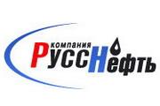 """Системное партнерство по """"Русснефти"""""""