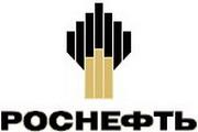 Роснефть: новое партнерство