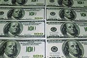 Доллар опустился ниже 30 руб.