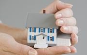 Дешевая поддержка для ипотеки