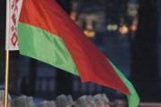 Дебютные евробонды Белоруссии
