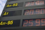 """Нефтяники """"зажимают"""" дизель"""