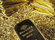 Nordgold: большие планы и африканские риски
