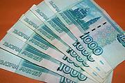Рубль: четвертый месяц роста