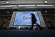 Газпром - Нафтогаз: сближение началось?