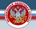 ФНС создаст федеральную базу доходов граждан