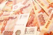 Спрос на валюту ослабил рубль