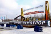 Прирасти нефтепроводами