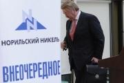 """""""Норникель"""" и """"РусАл"""" не сошлись в $2 млрд"""